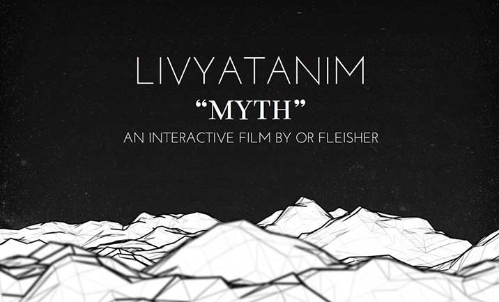 LIVYATANIM: Myth website
