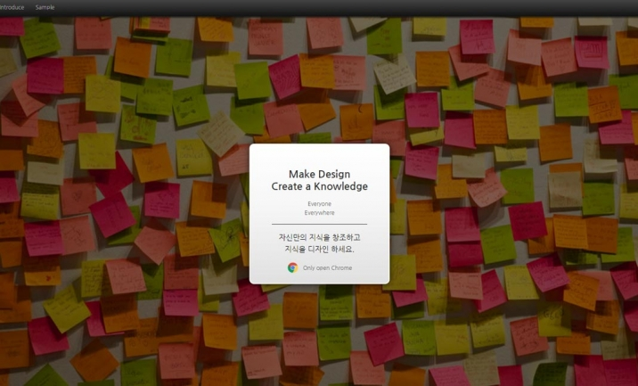 Postit Manager website