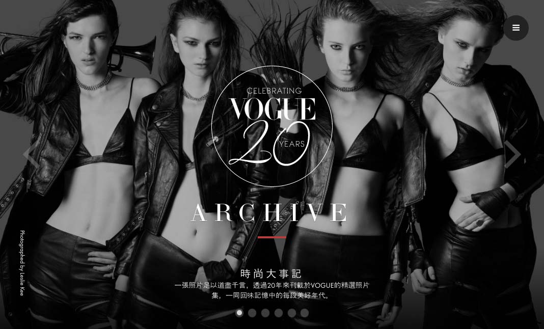 VOGUE Taiwan 20th Anniversary website