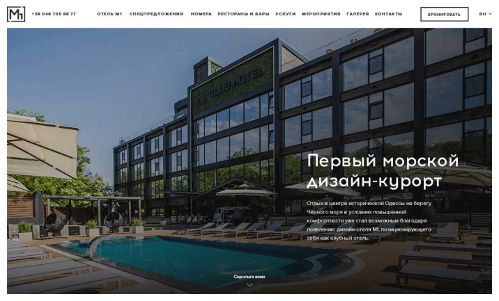 m1clubhotel website