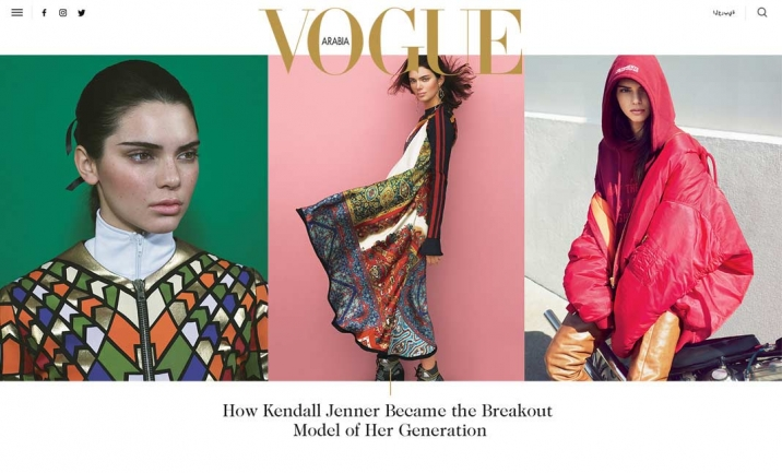 Vogue Arabia website