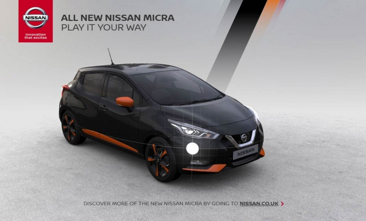 New Micra: Play It Your Way website