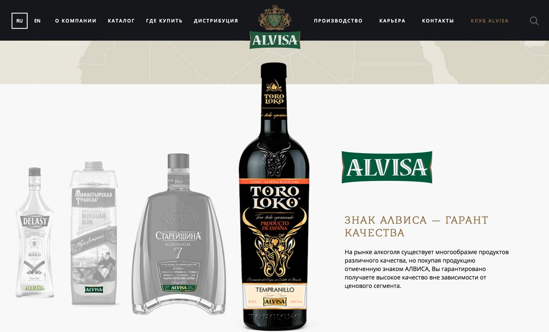 Alvisa Alcohol Group website