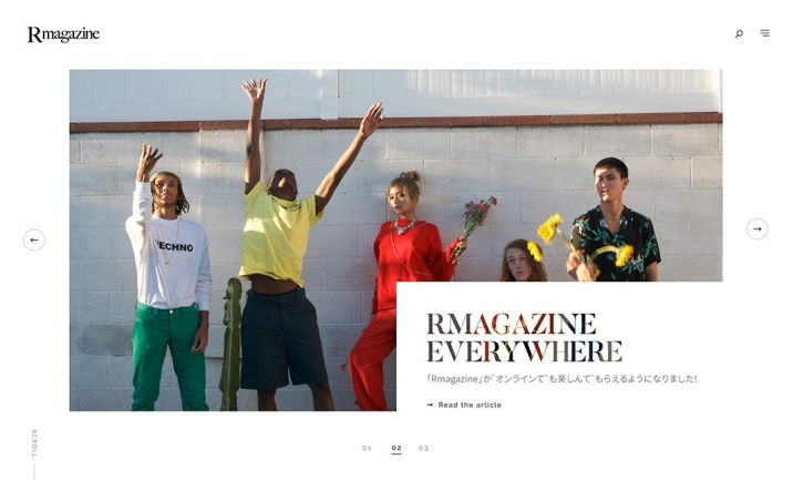 Rmagazine website
