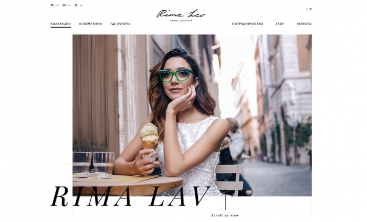 Rima Lav website