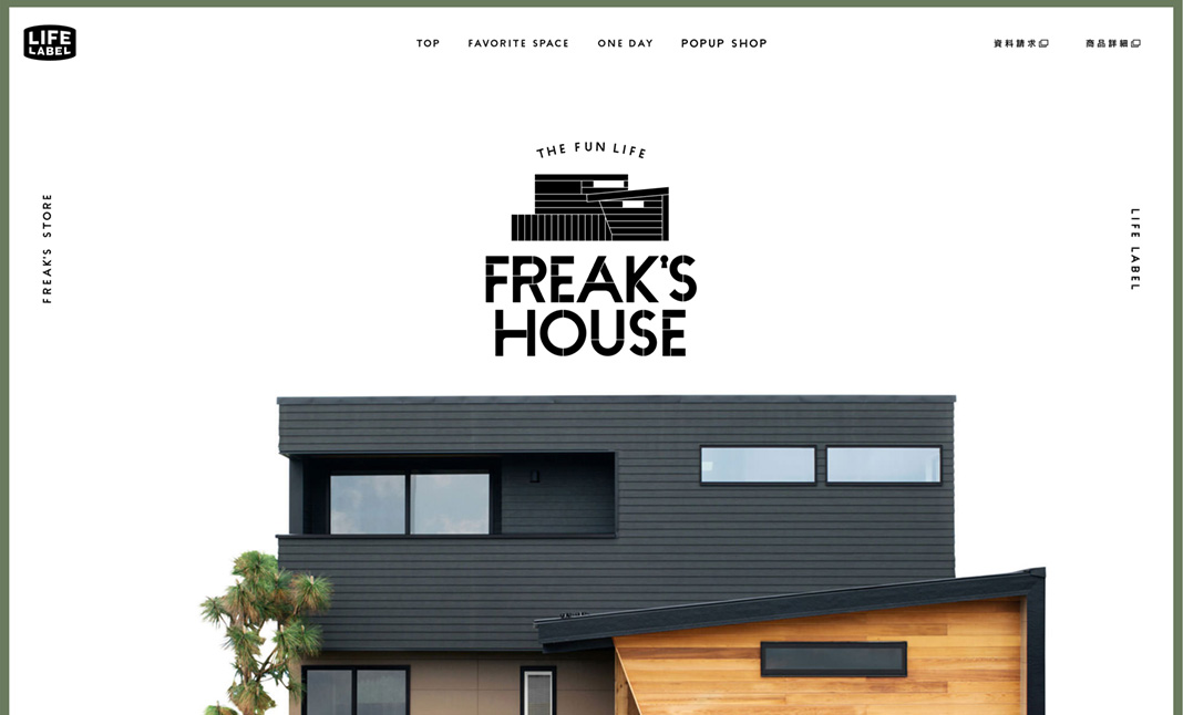 FREAK'S HOUSE website