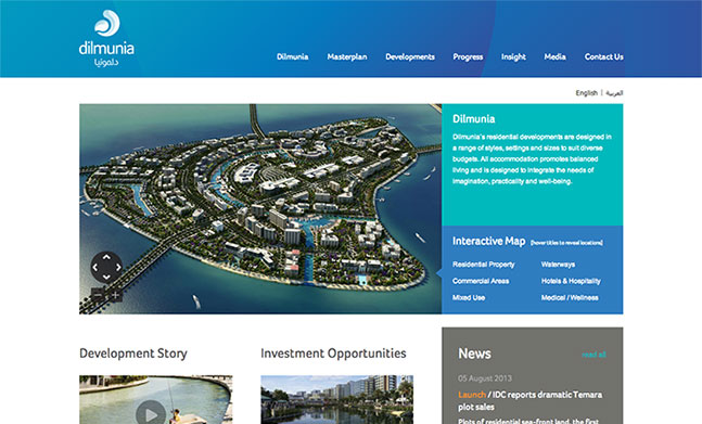 Dilmunia Bahrain Designed By East Innovations - Bahrain interactive map