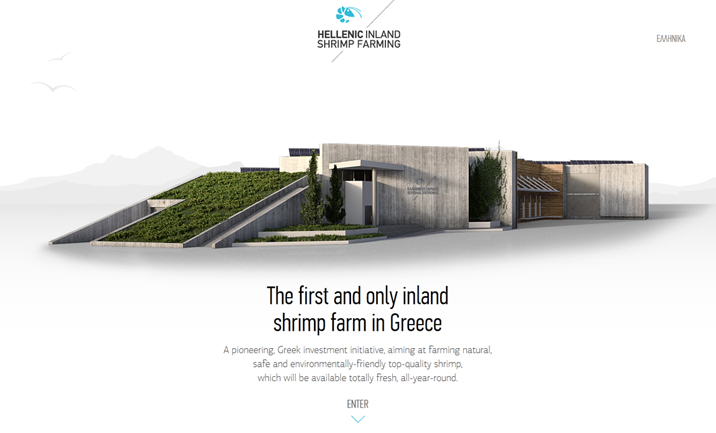 Hellenic Inland Shrimp website