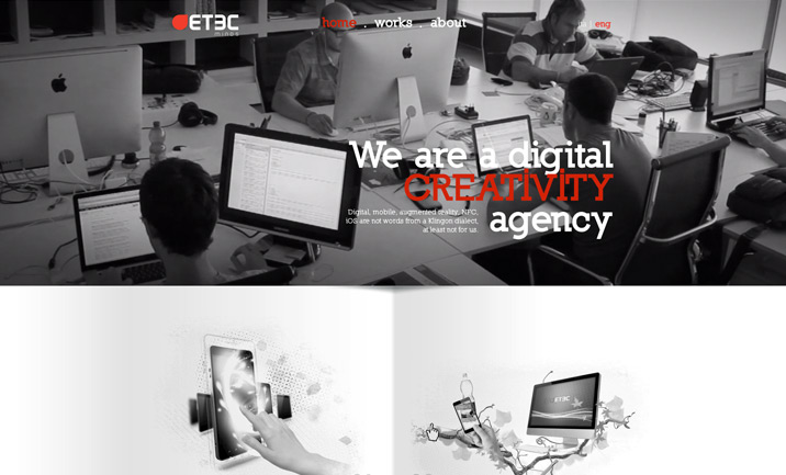 Etec Minds website