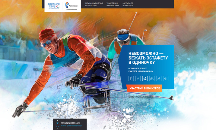 Paralympic Games website