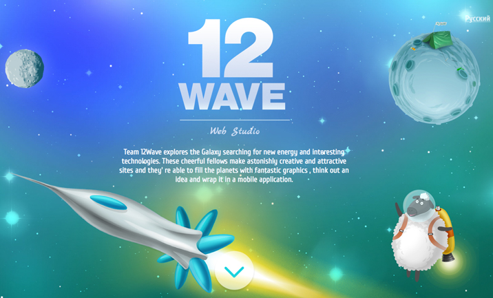 12Wave Web Studio website