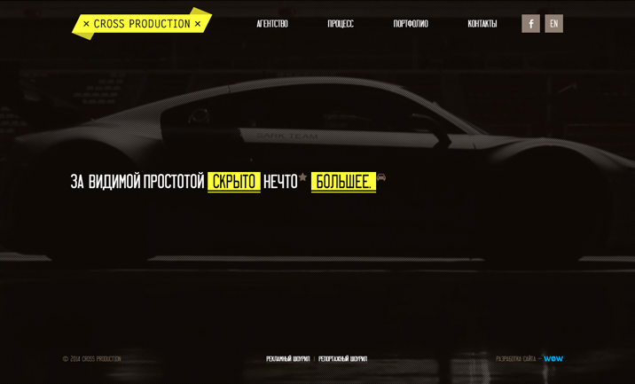 Cross Production website