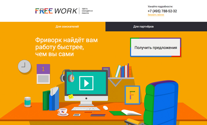 Freework website