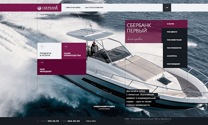 Sberbank First website
