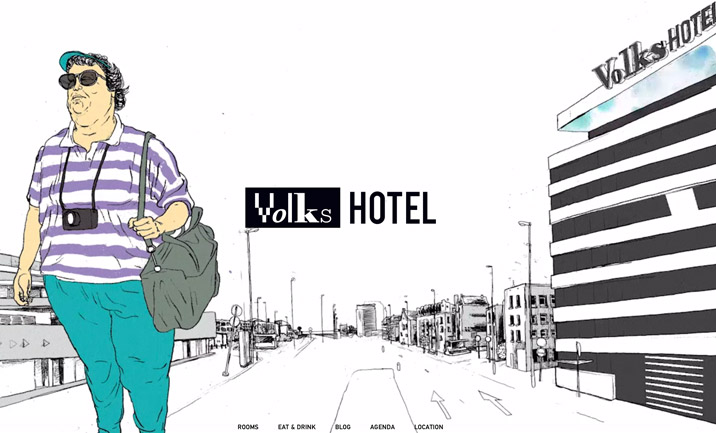 Volkshotel website
