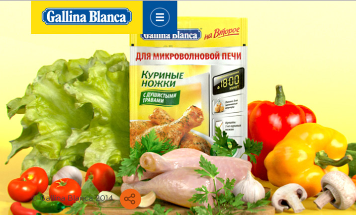Gallina Blanca Fixes website