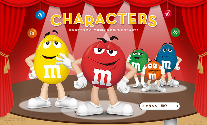M&M'S® Japan Official Site website