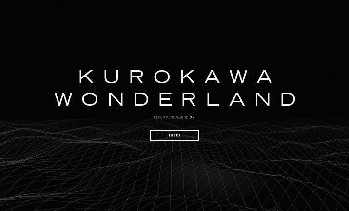 KUROKAWA WONDERLAND website