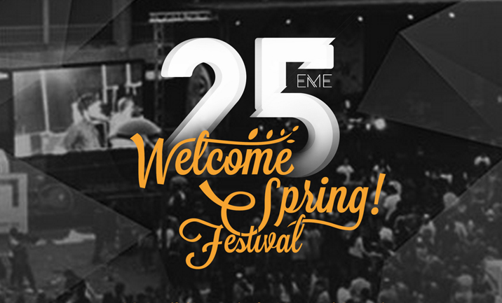 Welcome Spring Festival 2015 website