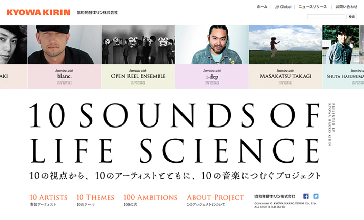 10 SOUNDS OF LIFE SCIENCE website