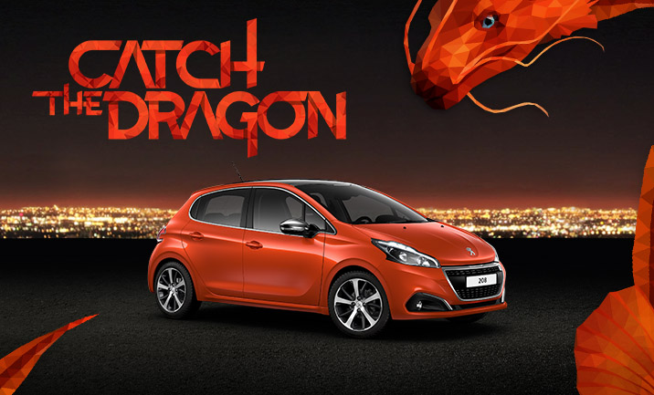 Peugeot Catch the Dragon website