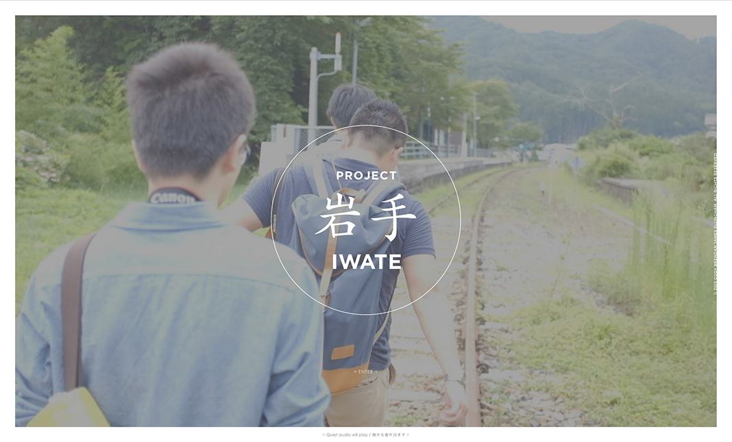 Project Iwate website