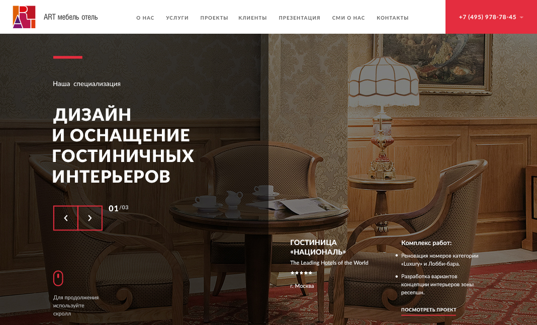Art Mebel Hotel website