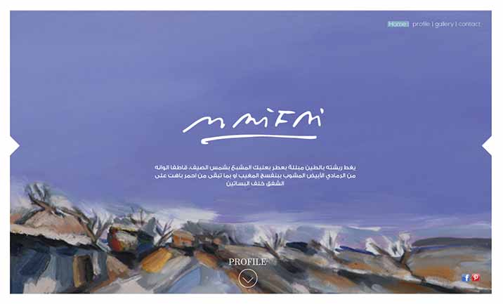 Mazen El Rifai website