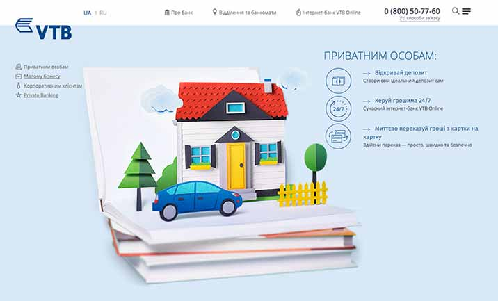 VTB Bank website