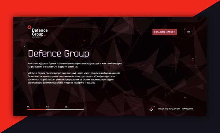 Defence Group website