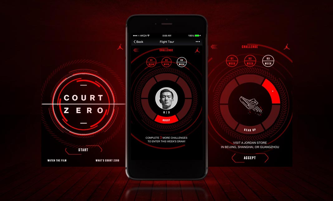 Jordan Brand : Court Zero website