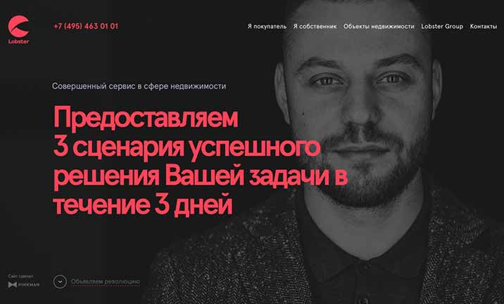 Lobster Group