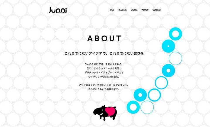 Junni Corporate Site website
