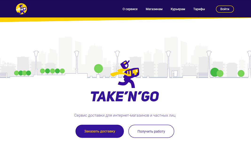 Delivery Service Take'n'Go website
