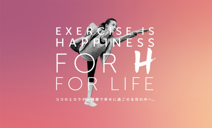 FORH Body Performance website