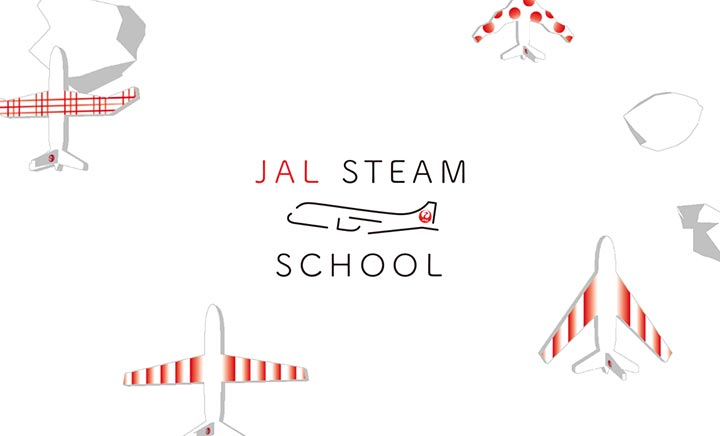 JAL STEAM SCHOOL website