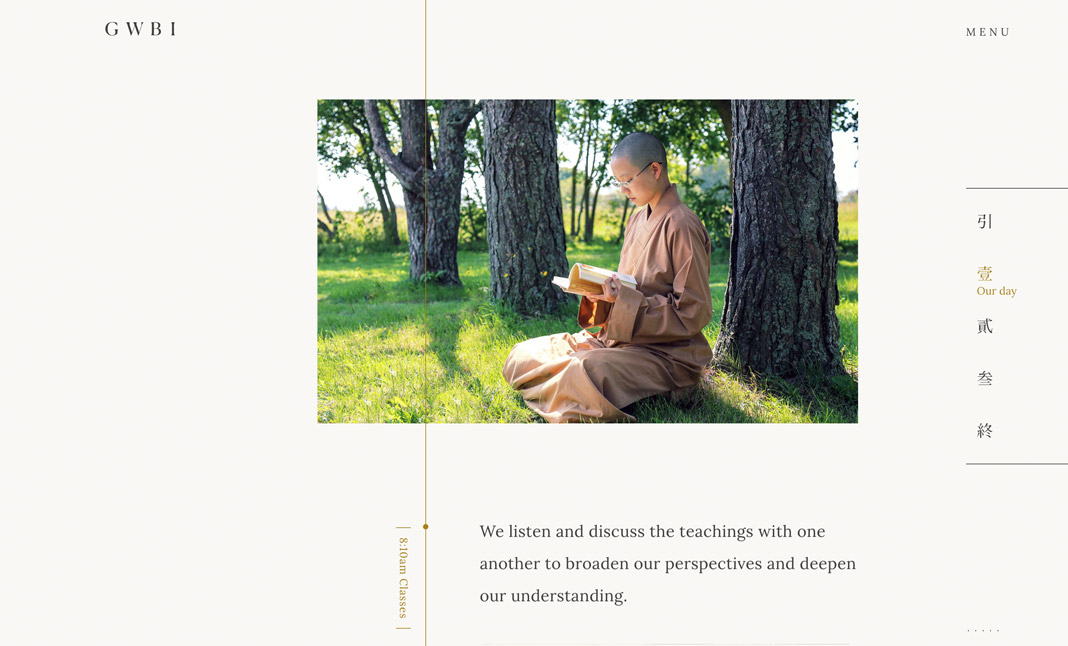 Great Wisdom Buddhist Institute screenshot 3
