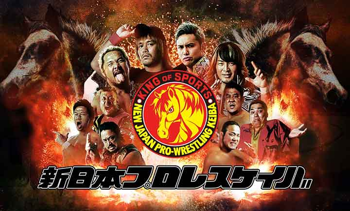 New Japan Pro-Wrestling KEIBA website