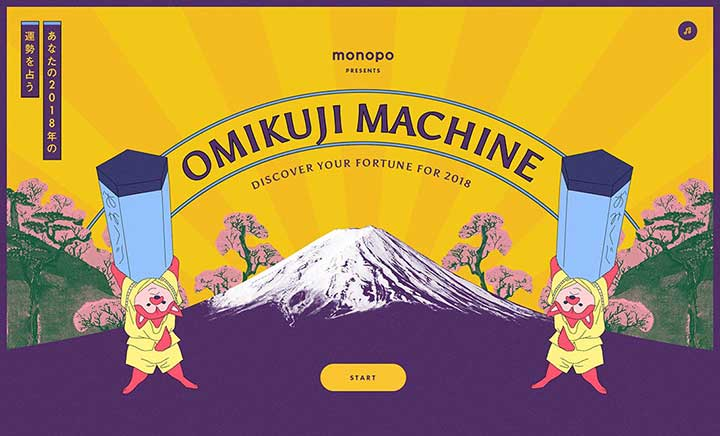 Omikuji Machine website