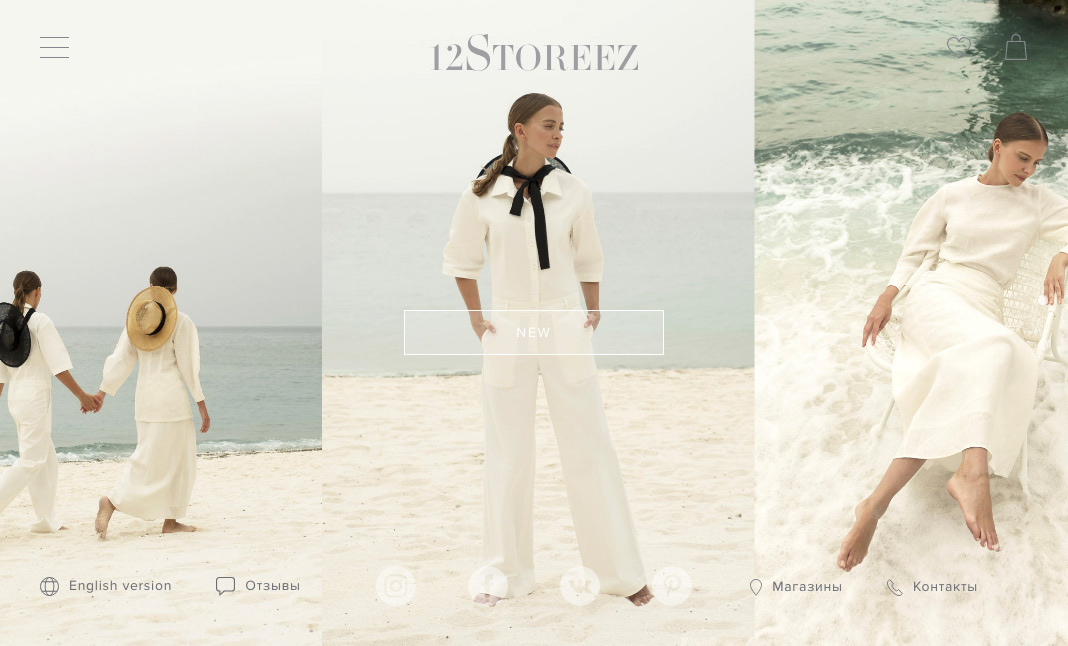 12Storeez website