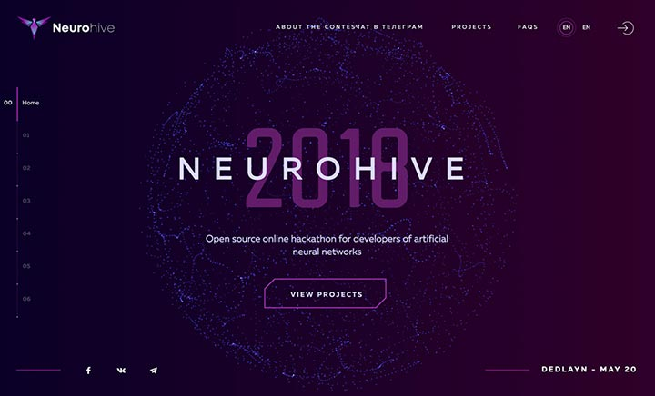 NeuroHive website