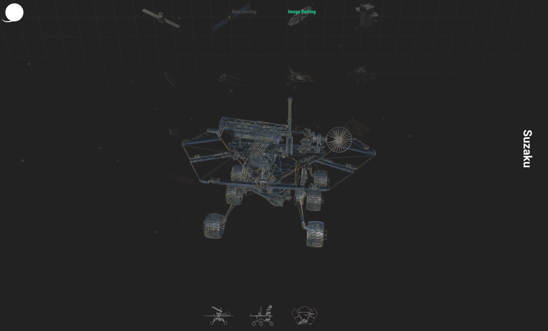 NASA SPACECRAFT screenshot 3