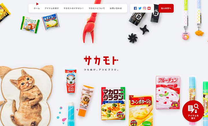 SAKAMOTO CO.,LTD. website