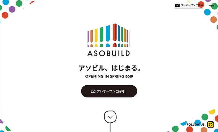 ASOBUILD website