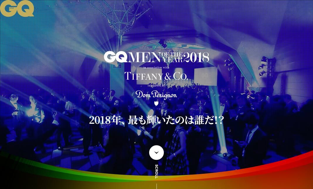 GQ MEN OF THE YEAR 2018  website