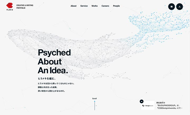 PLAN-B Creative & Writing Portfolio website