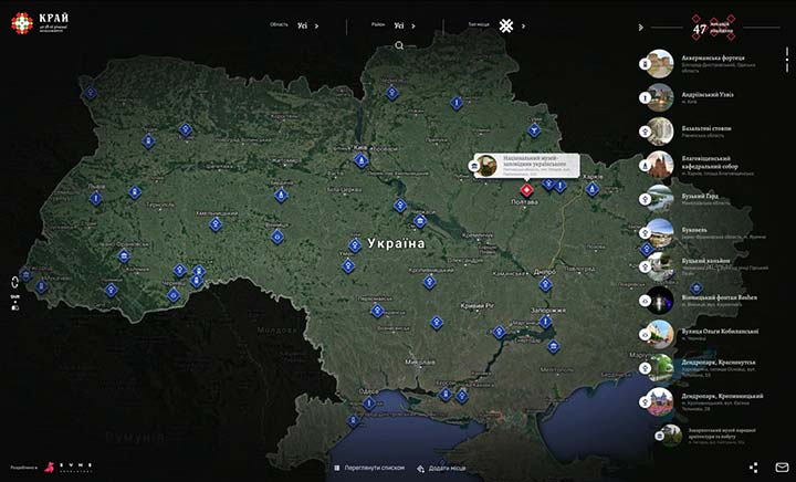 Krai - Top Landmarks in Ukraine website