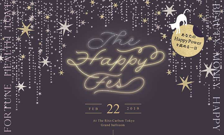 TheHappyFes website