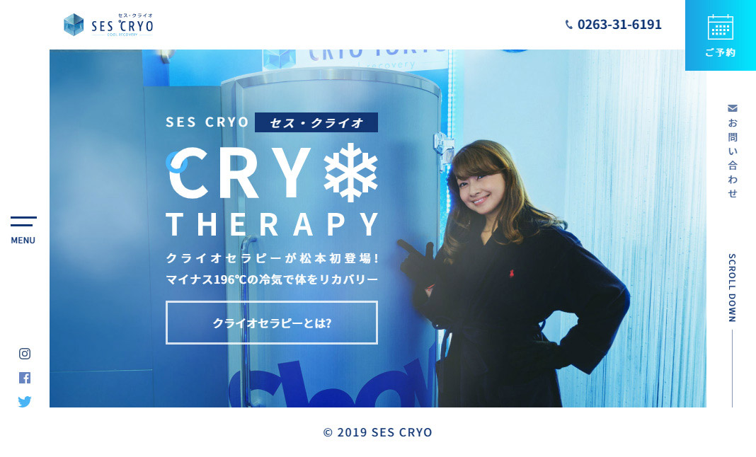 SES CRYO website