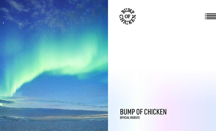 Bump of Chicken website